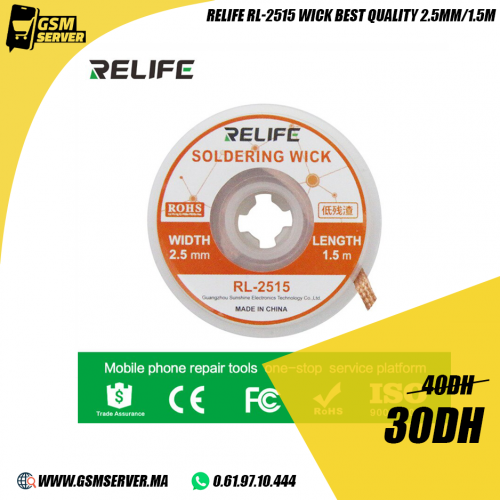 Relife RL-2515 Original Wick Soldering 2.5mm 1.5m